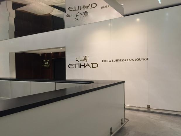 Etihad First & Business Class Lounge CDG