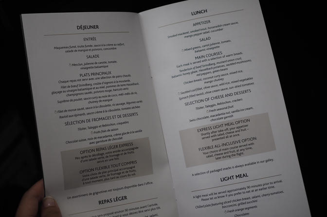 Air Canada Business Class Menu