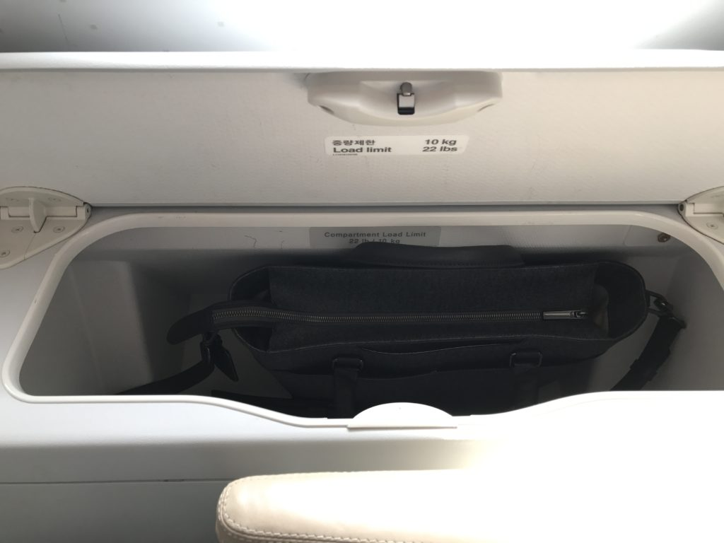 Asiana Business Class Storage