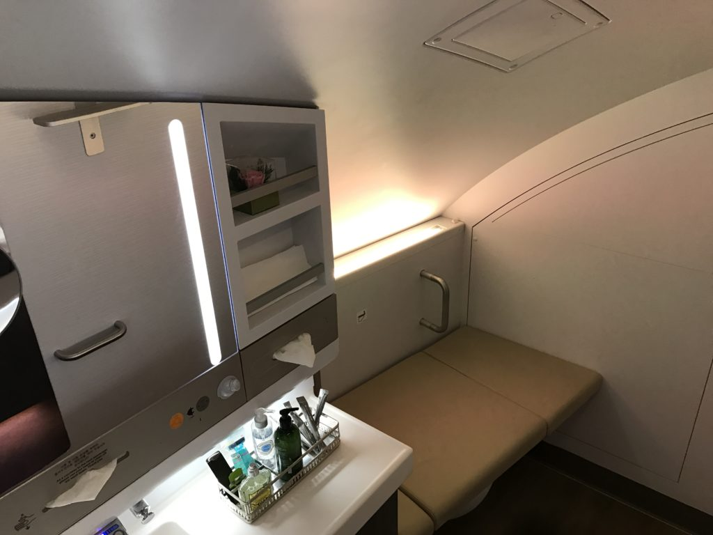 Asiana Business Lavatory 2