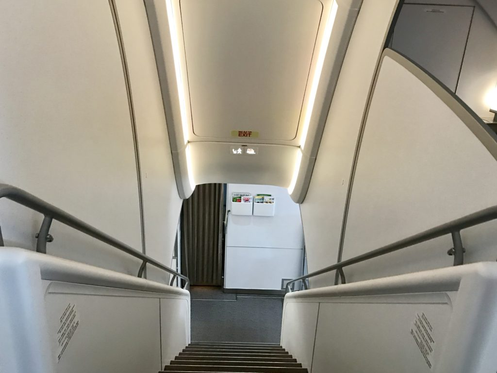Asiana On Board Stairs