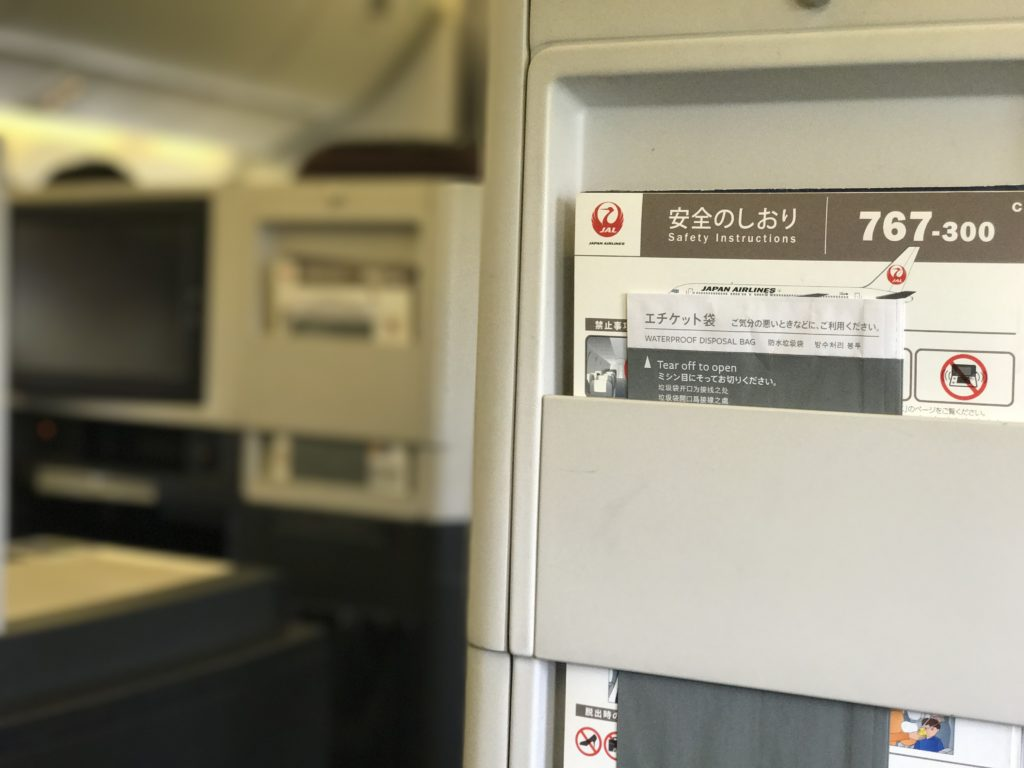 JAL 767300 Seat