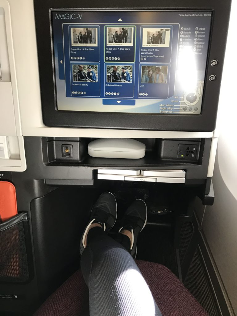JAL BC Seat Reclined 767