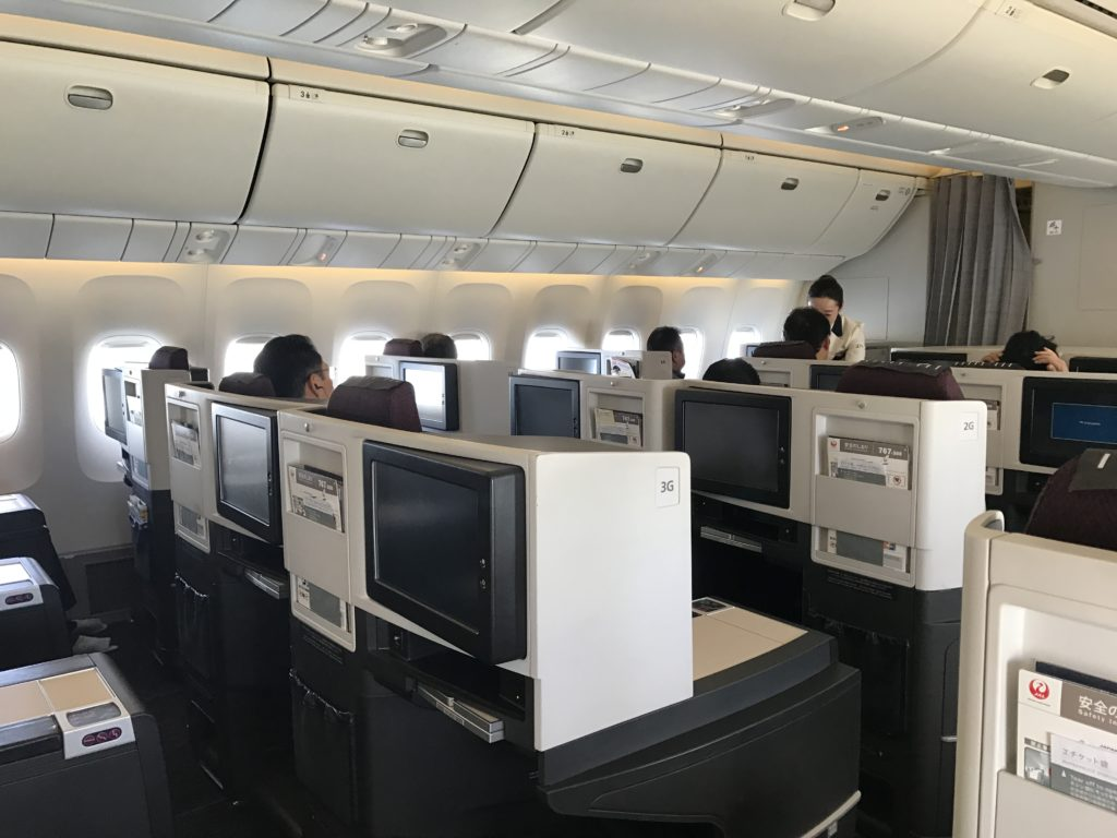 JAL Business Class Sky Suite 767