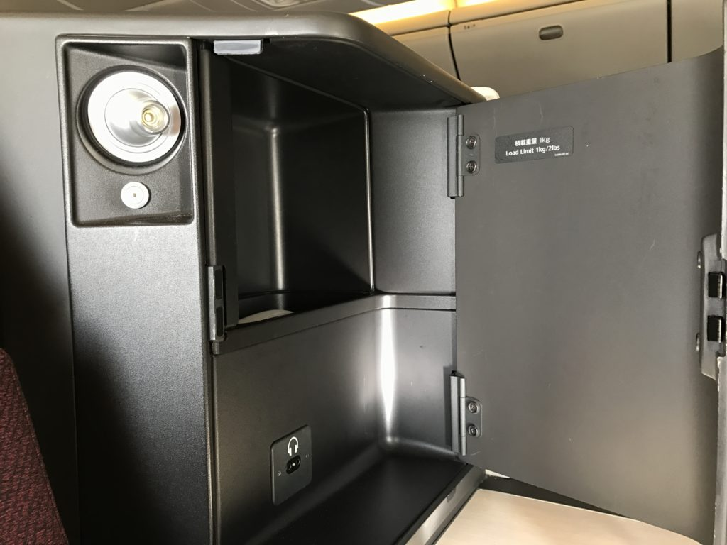 JAL Business Class 767 Storage