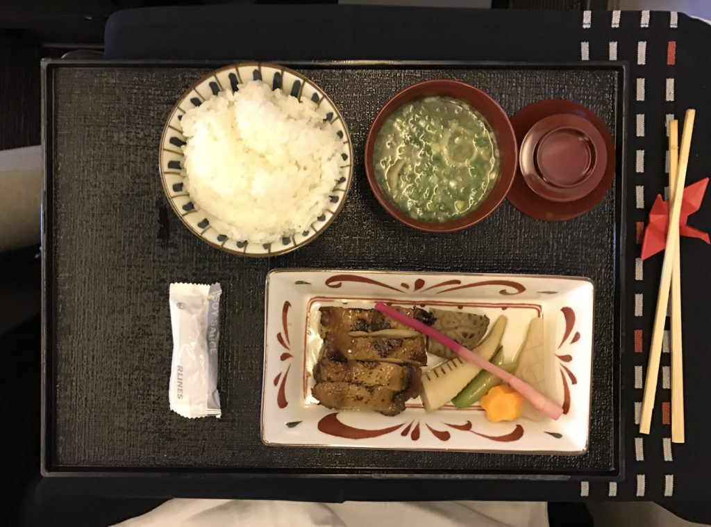 JAL Business Class Meal 767